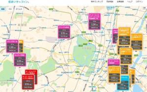 「住まいサーフィン」新機能「地図から探す」画面イメージ