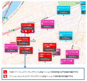 マンションマップ画面イメージ