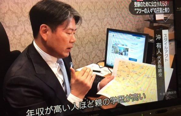 NHK『クローズアップ現代+』20170215